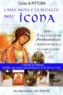 Dal 15 febbraio 2016 · Ore 20,30 · Vercelli