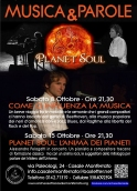 Come ci influenza la musica - Planet Soul